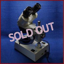 画像2: 小型宝石顕微鏡
