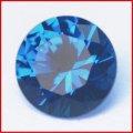 合成ブルー・サファイア(水熱法)★0.25