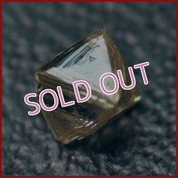 画像1: ダイヤモンド結晶(八面体結晶)★0.23
