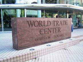 ワールド・トレード・センタービル