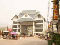タイとミャンマーの国境ゲート