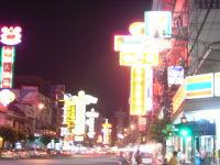 ヤワラー通りのチャイナタウン
