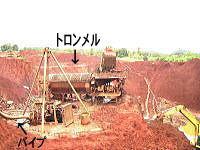 鉱山の採掘現場