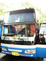チャンタブリ行きのバス