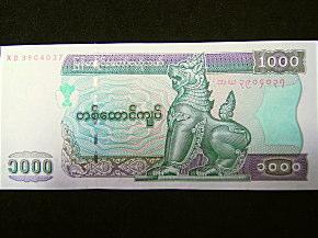 1000K札